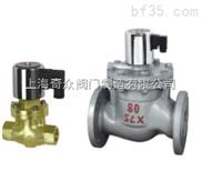 蒸汽电磁阀 上海沪工阀门 品质保证