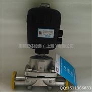 卫生级气动隔膜阀*手货源欢迎选购