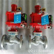 PSA氣動程控閥用于制氫設備