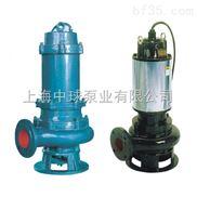 50JYWQ20-25-1200-3搅匀式潜水排污泵