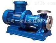 40CQG32-132臥式耐高溫磁力泵