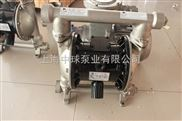 QBY-40氣動隔膜泵多少錢