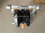 QBY-50不锈钢气动隔膜泵市场价