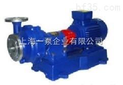 FB,AFB单级单吸耐腐蚀泵