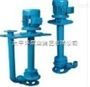100YW100-35-18.5-YW液下式排污泵厂家要闻
