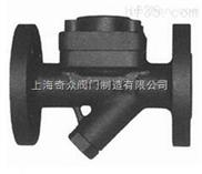 法兰膜盒式蒸汽疏水阀