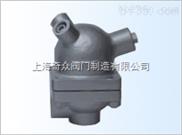 空氣排液疏水閥,疏水閥