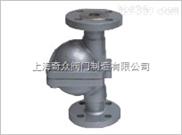 三支點浮球式蒸汽疏水閥蒸汽,疏水閥
