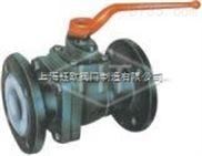 Q41F-衬氟球阀 上海标一阀门
