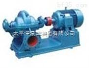 中开式单级双吸离心泵