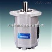 供应CMF-E5齿轮马达,液压齿轮马达,液压马达