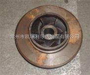防爆热油泵 叶轮价格 叶轮厂家 配用电机11kw
