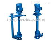 YW100-100-15-7.5YW型立式单管排污泵,无堵塞长轴单管排污泵