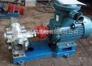 恒運耐腐蝕KCB不銹鋼齒輪泵詳細介紹