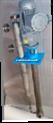液下計量泵