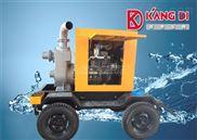 KDZSC型戶外移動式強自吸柴油機泵組/柴油機泵
