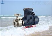 防爆型单级离心泵 IH离心泵 IS离心泵