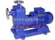 ZCQ32-25-115上海防爆磁力自吸泵廠家,zcq磁力泵參數