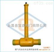 加长杆直埋焊接球阀-加长杆直埋焊接球阀QFN61F-40C-DN50