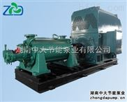 中大泵业 DG150-130*8 多级锅炉给水泵简介