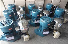 家庭用水增压泵25GZ1.2-25自来水管道增压泵