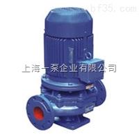 一泵管道離心泵