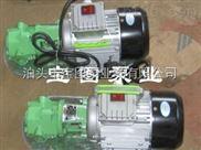齿轮泵微型可手提式产品价格问题咨询--宝图泵业