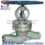J61Y高溫高壓電站截止閥 電站焊接截止閥J61Y-160/320