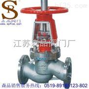 YJ41W氧气专用截止阀 不锈钢氧气专用截止阀YJ41W-25P