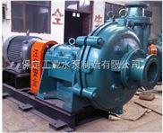 80ZJL-36液下渣浆泵100RV-SP 65QV-SP液下渣浆泵