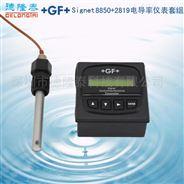 原装正品GF电导仪  8850+2819系列