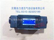 榆次油研液控单向阀 MPW-03-2-20