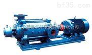 DG型卧式单吸多级离心泵