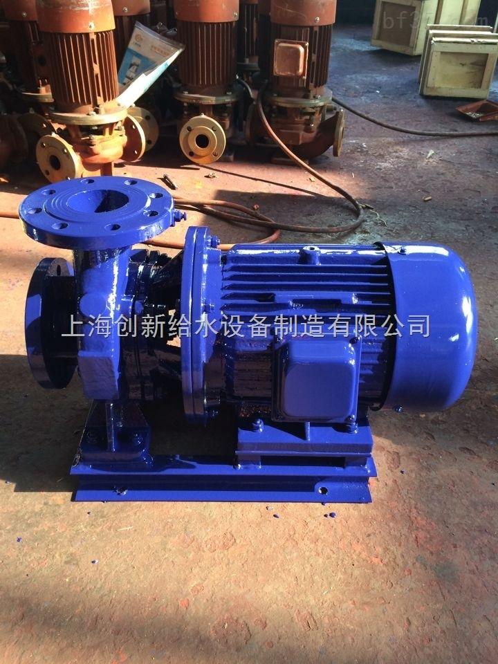 管道泵系列ISW型不锈钢卧式管道泵|不锈钢单级离心泵
