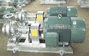 卧式热油泵 高效热油泵 循环导热油泵