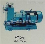 ZCQ32-25-145自吸式磁力化工泵