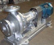 80-50-200-臥式熱油泵 熱油泵價格 離心熱油泵 循環導熱油泵