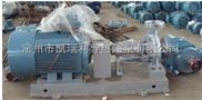 省電熱油泵 高效熱油泵