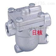 J3S-X浮球式蒸汽疏水閥日本TLV-TLV浮球式疏水閥-正宗產品