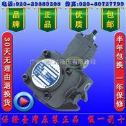 原装-油泵VHO-F-25-A2 FURNAN低压变量叶片泵
