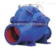 长沙150S78,150S78A单级双吸离心泵,精工泵业卧式双吸中开离心泵