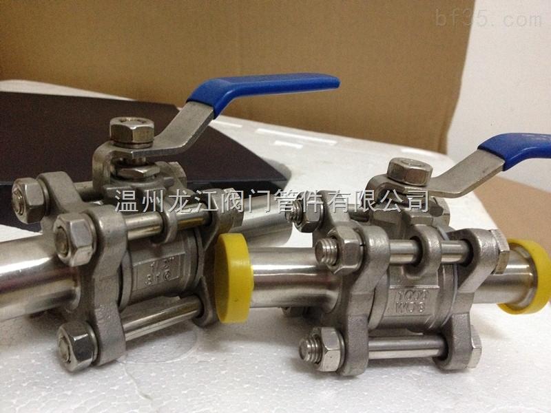 q61f-16p温州三片式焊接加长球阀图片