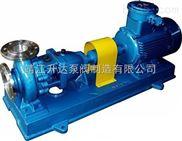 供应IH不锈钢耐腐蚀化工离心泵