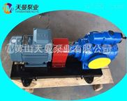SNH210L46U12.1W2-SNH210L46U12.1W2三螺杆泵整机