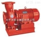臥式消防泵