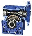 供应利昶NMRV063-50利昶品牌RV蜗轮减速机台湾品牌