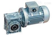 供应优质WHX160蜗轮蜗杆减速机