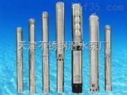 不锈钢矿用潜水泵-高压矿用潜水泵