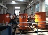天津轴流泵,天津轴流泵图片,天津轴流泵厂家