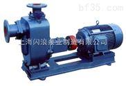 供应ZX32-3.2-32化工自吸泵 高吸程自吸泵 化工自吸离心泵